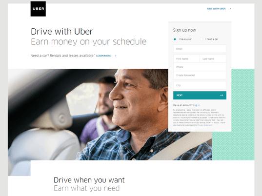 Esempio di Landing Page