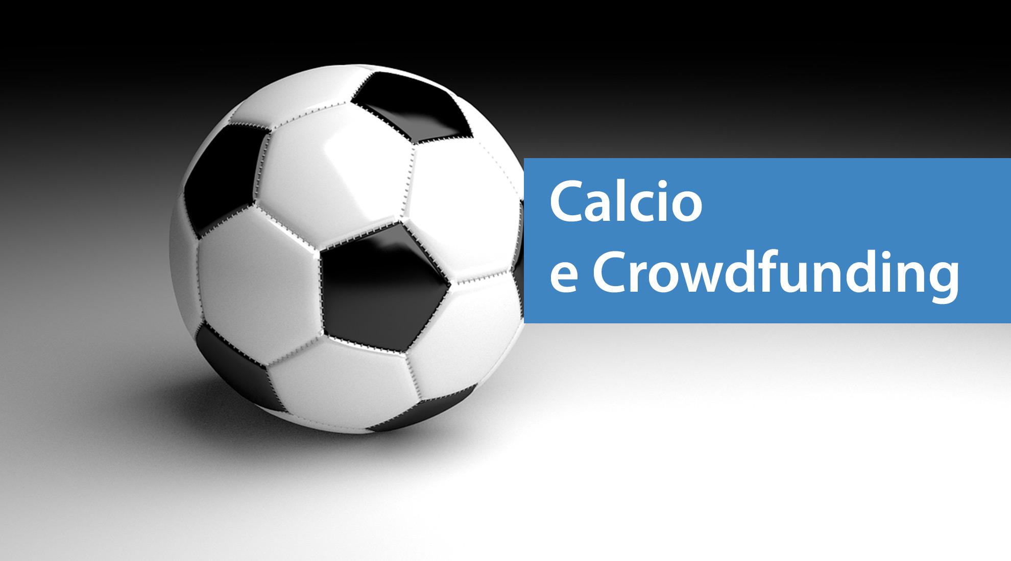calcio-e-crowdfunding.jpg