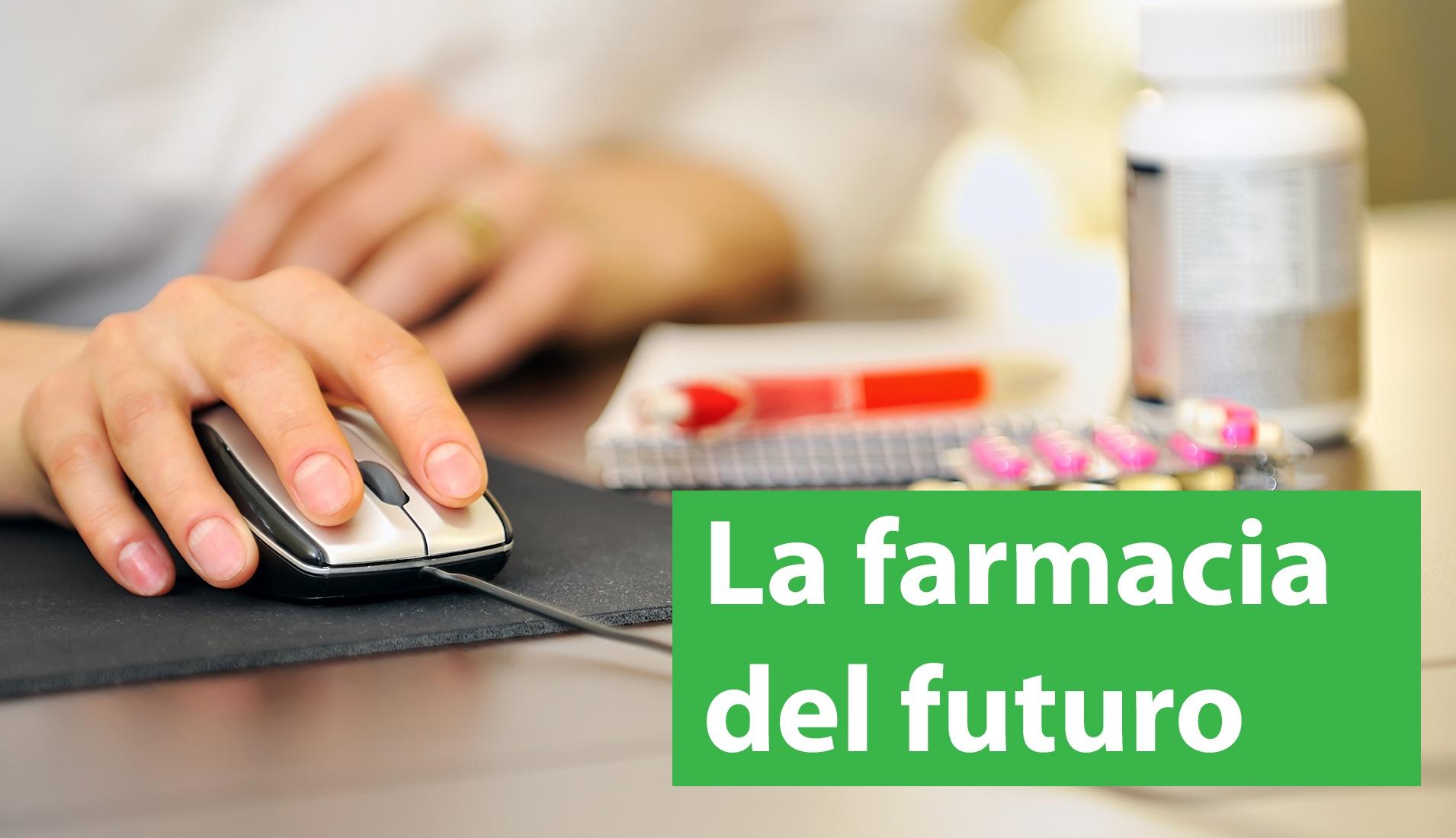 farmacia-del-futuro.jpg