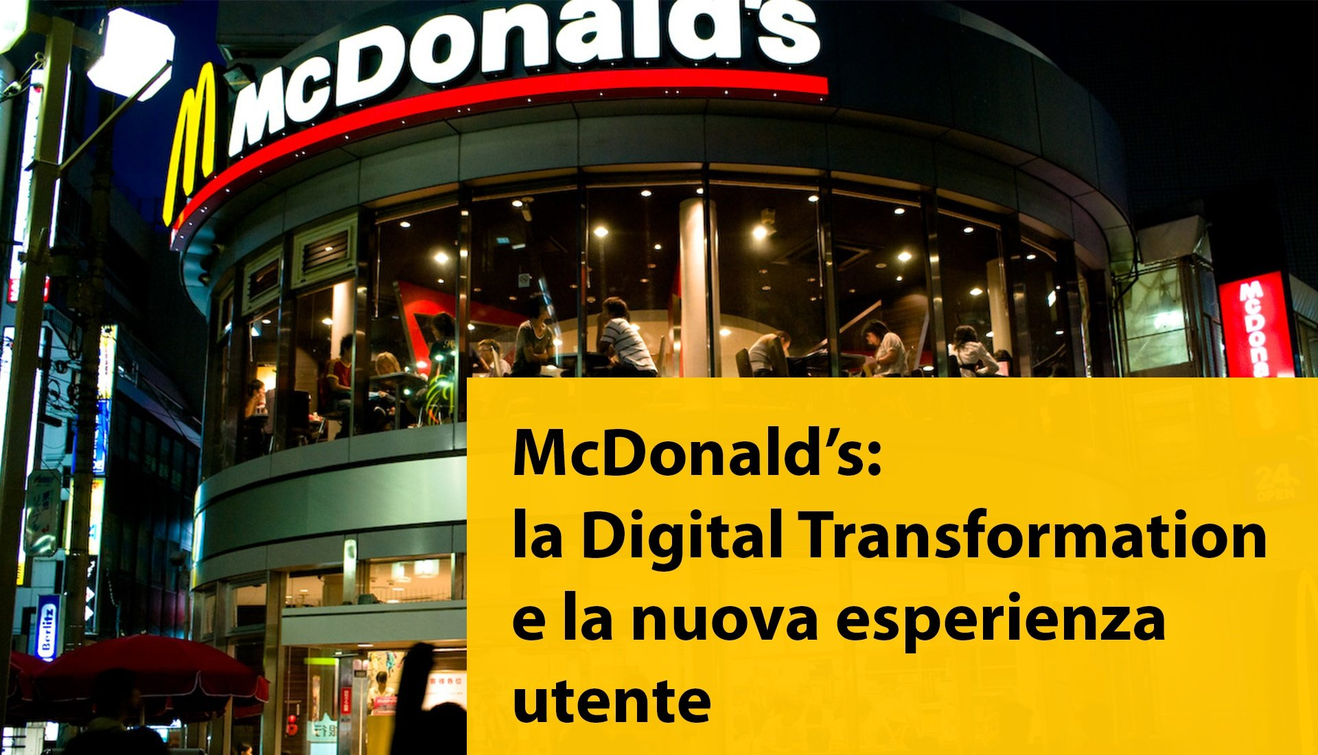 mcdonalds-digital-transformation-e-esperienza-utente-1.jpg
